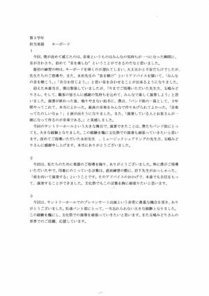 20141203kirigaoka_2