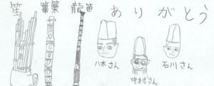 Mizobata_momonoki4_3