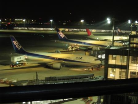 Icep_flight_013